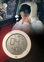 开电动车到底能不能开暖风?